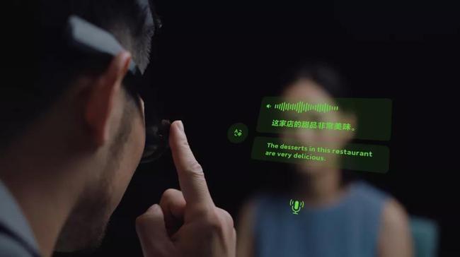 Xiaomi Akıllı Gözlüğünü Piyasaya Sürüyor